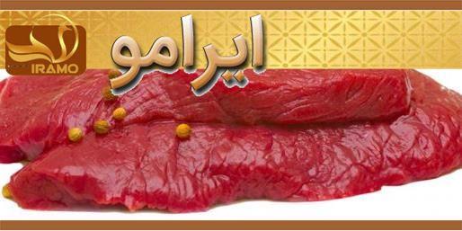 قیمت انواع گوشت شترمرغ در مشهد