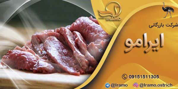 قیمت امروز گوشت شترمرغ در بازار