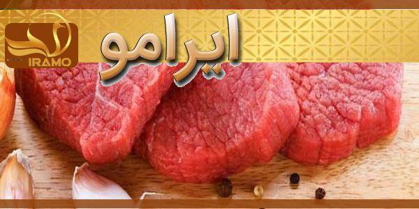 ارزان ترین قیمت گوشت ران شترمرغ