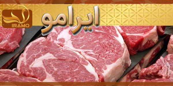عرضه مستقیم گوشت شترمرغ از کشتارگاه