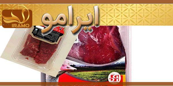 قیمت گوشت شترمرغ تازه